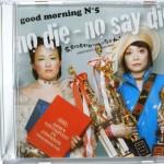 「君、生きてる意味を知りたがることなかれ!」celebration CD「no die―no say die」」
