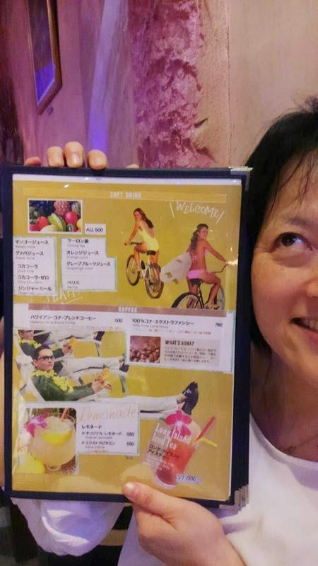ketsuraku_event_menu1