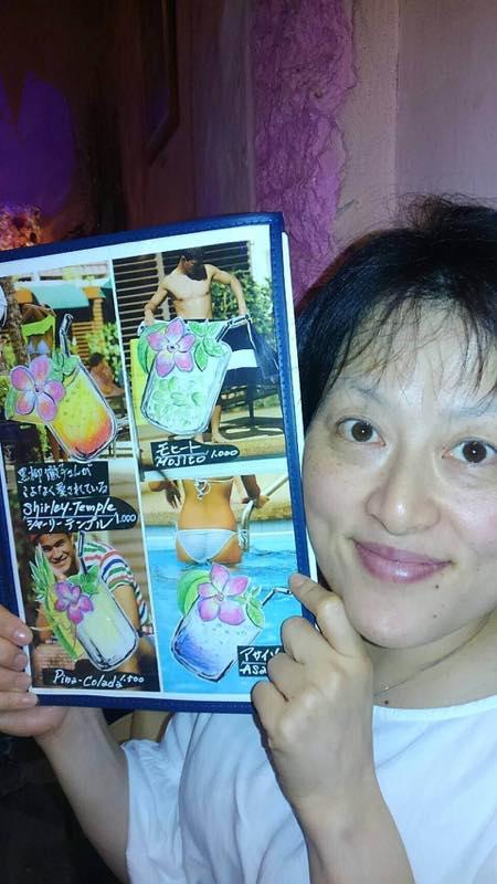 ketsuraku_event_menu2
